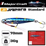 Major Craft Jigpara Standard 30 gr