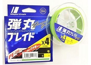 Major Craft Dangan Blade X4 150 m Green